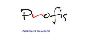 PROFIS d.o.o. Sarajevo – Agencija za prevođenje